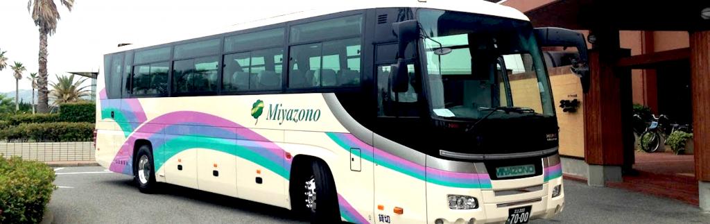 観光バス・ハイヤー手配 バリアフリー旅行の東京ナイストラベルで観光、企業視察・研修、空港送迎、合宿など観光バスの問い合わせ、ご相談、お見積もりをお受けいたします。